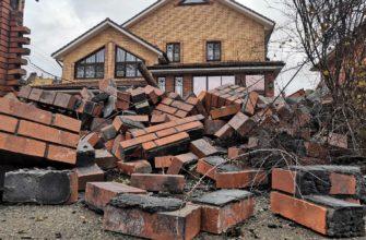 фото сноса забора дачного дома