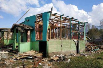 фото демонтажа дачного дома